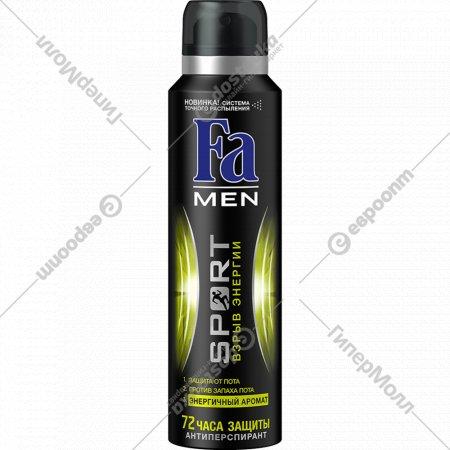 Дезодорант-антиперспирант «Fa» Men Xtreme Cool, 150 мл.