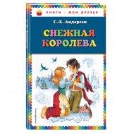 Книга «Снежная королева» Андерсен Г.Х.(ил. И.Петелиной)