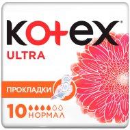 Прокладки женские «Kotex» Ultra Normal 10 шт.