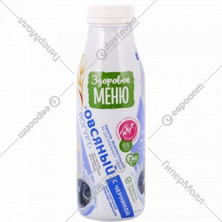 Напиток овсяный «Здоровое меню» с черникой, 1.3%, 330 мл.