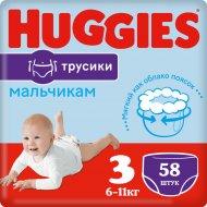 Трусики-подгузники, для мальчиков «Huggies» размер 3, 7-11 кг, 58 шт.