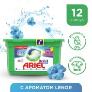 Капсулы для стирки «Ariel» Touch of Lenor Fresh, 12 шт.