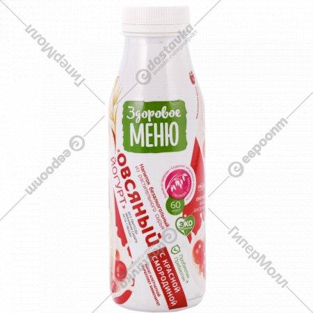 Напиток овсяный «Здоровое меню» с красной смородиной, 1.3%, 330 мл.