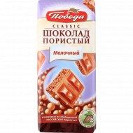 Шоколад молочный «Победа вкуса» пористый, 65 г.