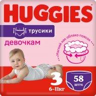 Трусики-подгузники, для девочек «Huggies» размер 3, 7-11 кг, 58 шт.