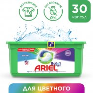 Капсулы для стирки «Ariel» color 3в1, 30 шт.