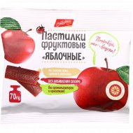 Пастилки фруктовые «Яблочные» 70 г.