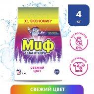 Стиральный порошок «Миф» 3 в 1 автомат свежий цвет, 4 кг.