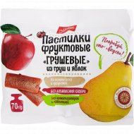 Пастилки фруктовые «Грушевые» 70 г.