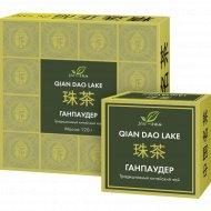 Чай зеленый листовой «Qian Dao Lake» Gunpowder Tea китайский, 120 г.