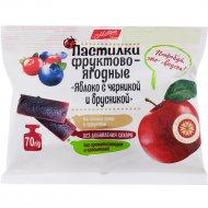 Пастилки фруктово-ягодные «Чернично-брусничные» 70 г.