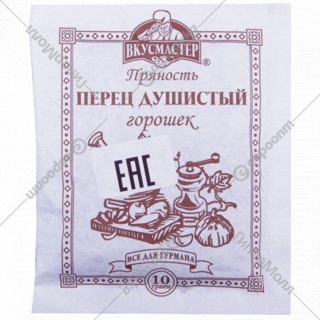 Перец душистый «Вкусмастер» горошек 10 г.