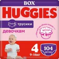 Трусики-подгузники для девочек «Huggies» размер 4, 9-14 кг, 104 шт.