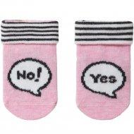 Носки детские «Conte kids» светло-розовые, размер 8.