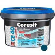 Фуга «Ceresit» СЕ 40, океан, 2 кг