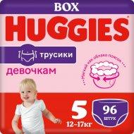 Трусики-подгузники, для девочек «Huggies» размер 5, 13-17 кг, 96 шт.
