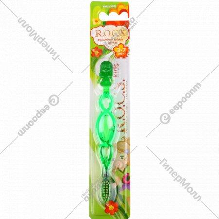 Зубная щётка детская «R.O.C.S» 3-7 лет, экстрамягкая, 1 шт.