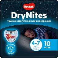 Подгузники-трусики «Huggies DryNites» 17-30 кг, 4-7 лет, 10 шт