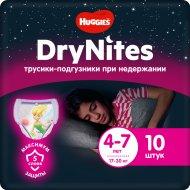Подгузники-трусики «Huggies DryNites» 17-30 кг, 4-7 лет, 10 шт.