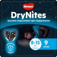 Подгузники-трусики «Huggies DryNites» 27-57 кг, 8-15 лет, 9 шт.