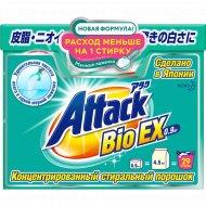Порошок стиральный KAO «Attack BioEX» концентрированный, 1 кг.