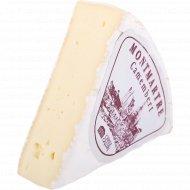 Сыр мягкий «Камамбер Монтмартр» 60%, 1 кг, фасовка 0.1-0.2 кг