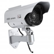 Муляж камеры наружного наблюдения «SiPL» с ИК серая.