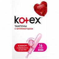 Тампоны гигиенические «Kotex Lux Applicator Super» 16 шт.