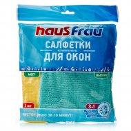 Салфетки из микрофибры «Haus Frau» для мытья окон, 35х35 см.