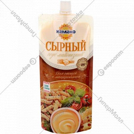 Соус майонезный «Камако» сырный, 180 г.