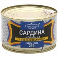 Сардина «Акватория вкуса» натуральная, с добавлением масла, 230 г.