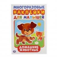 Книга «Домашние животные» с многоразовыми наклейками.