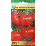 Семена помидоров «Приз» 0.5 г.