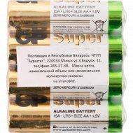 Батарейки «GP» 15ARS-2SB4, 4 шт.
