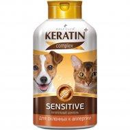 Шампунь «Кeratin+Sensitive» для аллергичных, 400 мл.