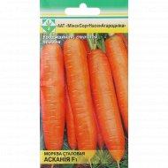 Морковь «аксания F1» столовая, 0.5 г.