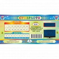 Лотерейные билеты «Суперлото» тираж № 829.