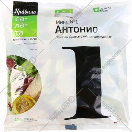Смесь овощная «Микс № 1 Антонио» 170 г.