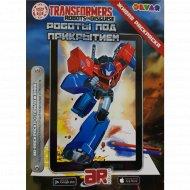 Живая раскраска «Трансформеры: Роботы под прикрытием».