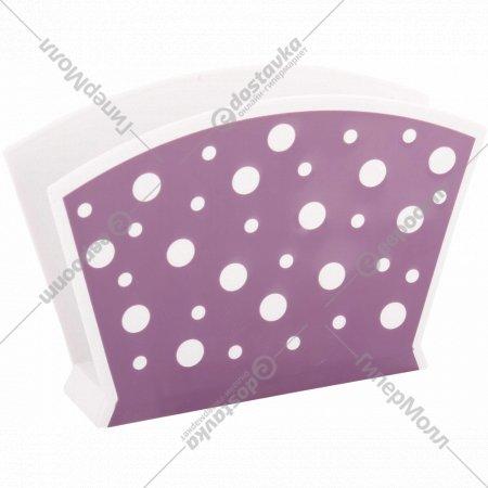 Салфетница «Горошек» бело-фиолетовая, 1 шт.