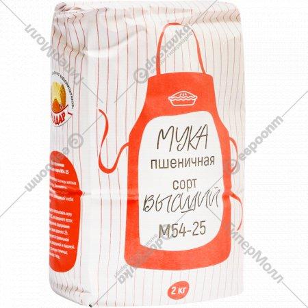 Мука пшеничная М-54-25, 2 кг.