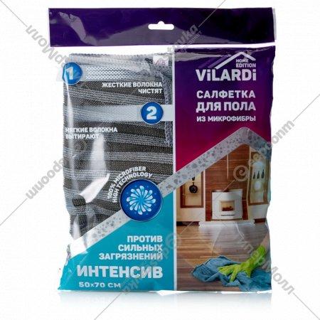 Тряпка из микрофибры «Vilardi» для пола, 50x70 см.