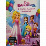 Книга «Барби Дримтопия: В поисках волшебных самоцветов».
