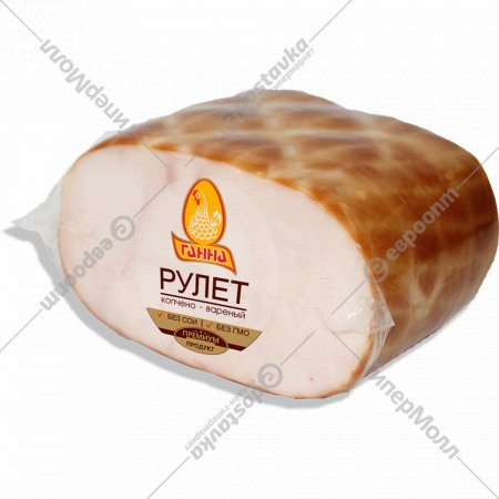 Продукт из цыплят-бройлеров «Рулет ароматный» копчено-вареный, 1 кг., фасовка 0.3-0.45 кг