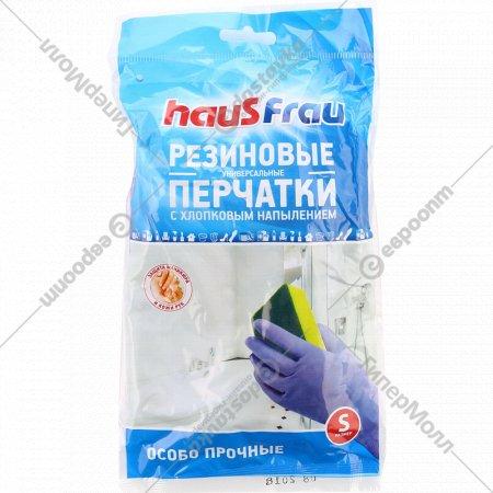Перчатки «Haus Frau» с хлопковым напылением, размер S, 1 пара.