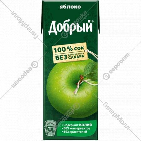 Сок «Добрый» яблочный 200 мл.