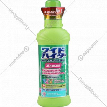Жидкий пятновыводитель «Wide Haiter EX» Power кислородный, 600 мл.
