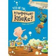 Книга «Что не так, профессор Кнакс? Книга-путаница» Хенниг Д.