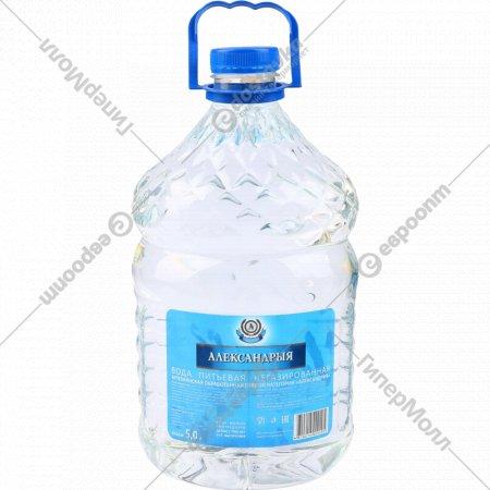 Вода питьевая «Александрия» негазированная, 5 л.
