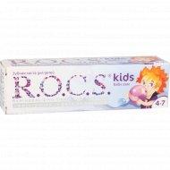Зубная паста «R.O.C.S.» Бабл Гам, для детей от 4-7 лет, 45 г.